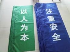 武汉道旗刀旗制作