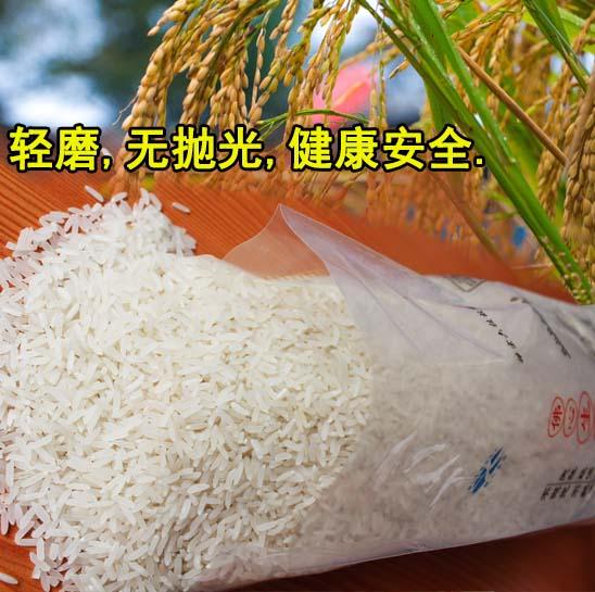 批发大米佛心生态香米  禅宗六祖惠能故乡新兴特产 粮心米业非五常稻花香大米