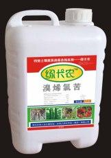 厂家正品土壤消毒熏蒸剂 绿卡农 杀线虫 杀菌 防重茬.死棵 除草籽夏季闷棚可比棉隆 威百亩