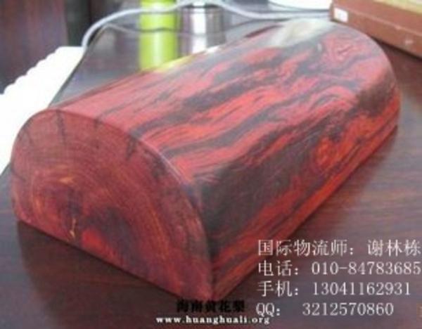 北京小叶紫檀进口清关行图片