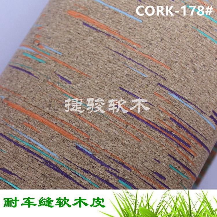 厂商供应 软木皮革厂家 软木墙纸 货真价实