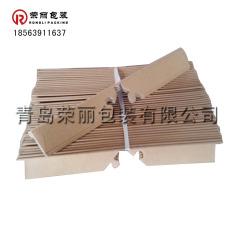 青岛荣丽包装纸护角生产厂家 直销山东打包常用护角条 品质优