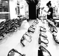 那些年我们追过的眼镜架