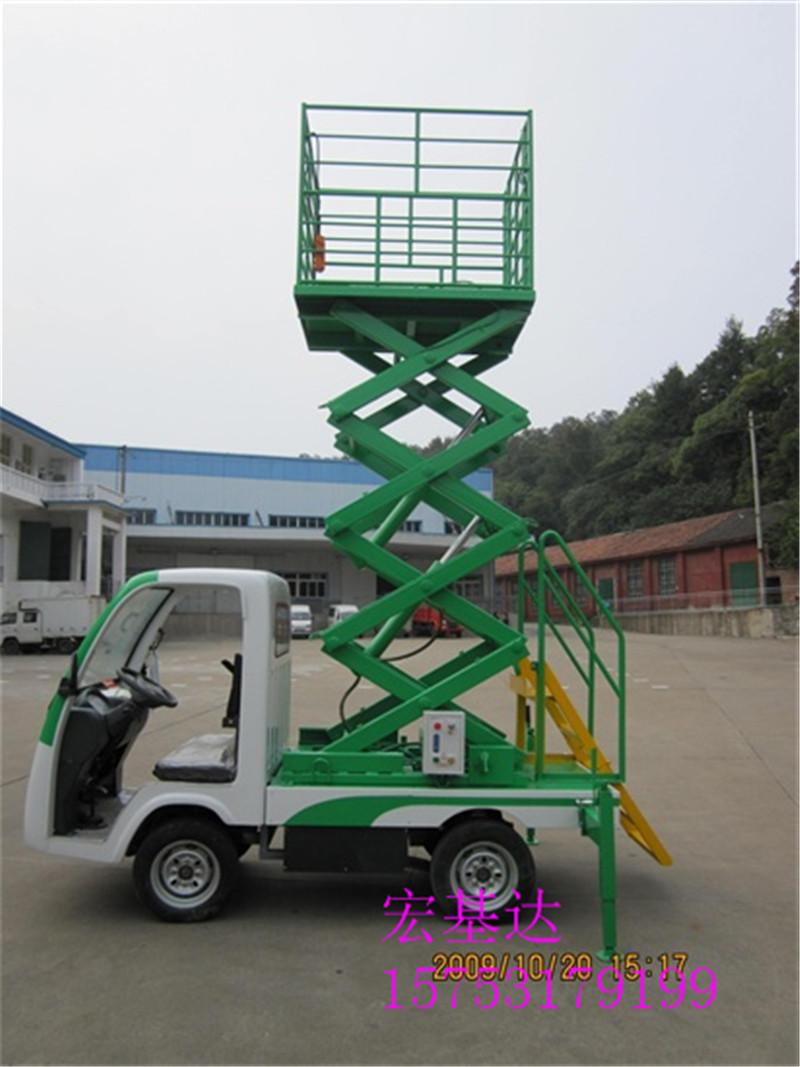长沙车载升降机 移动剪叉升降平台 拖车液压升降机 高空作业.图片
