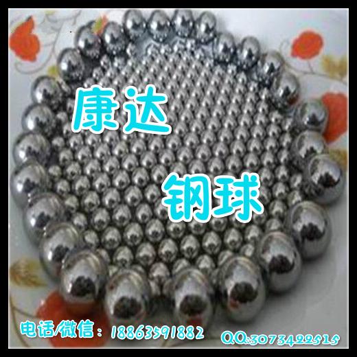康达钢球现货供应3.5mm高精度耐磨轴承钢球 轴承钢珠 包邮