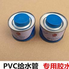 pvc给水排水管材配件接头专用胶水硬质塑料管粘合剂