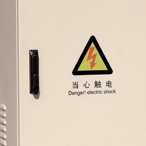 深圳UPS电源 科士达电源 易事特电源 松下汤浅蓄电池报价 维修各类UPS电源
