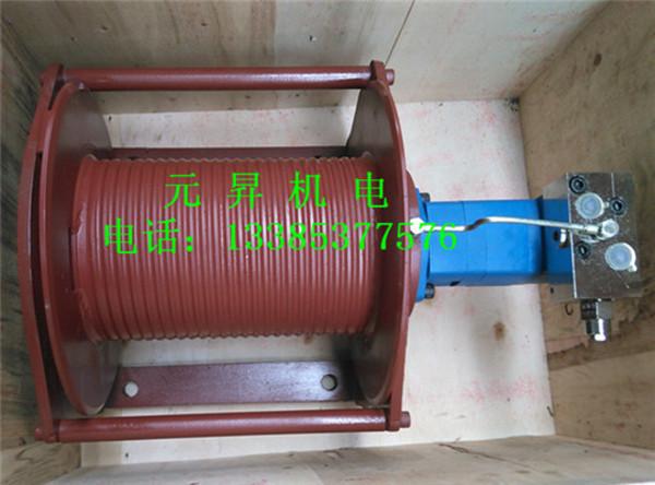 元升建筑专用液压卷扬机及其规格型号