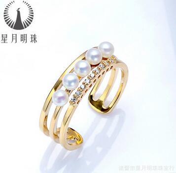 供应 星月明珠饰品 天然淡水珍珠戒指 正圆无瑕 G18K金