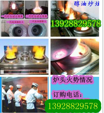 醇基燃料工业酒精添加剂增热稳定剂
