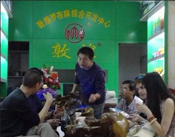 敦煌罗布麻茶哪些人群需要饮用,你知道吗?