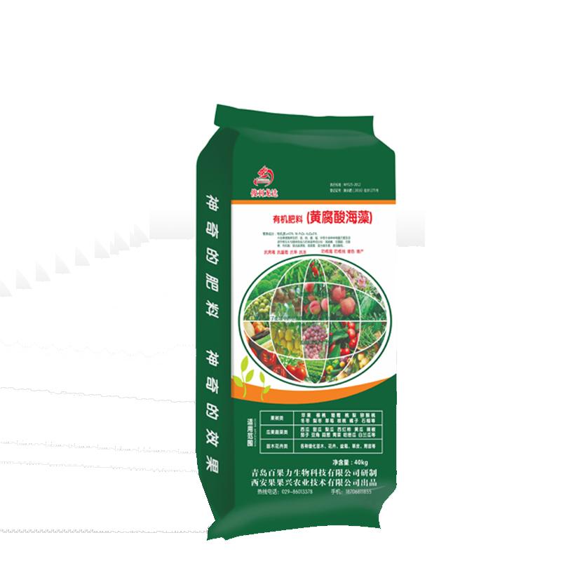 黄腐酸海藻 有机肥料40kg 青岛百果力研制  西安果果兴出品