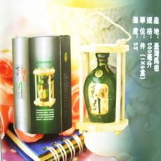 东引顶级陈高酒绿瓷瓶