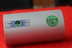 铝合金衬塑复合管PPR铝衬塑管厂家