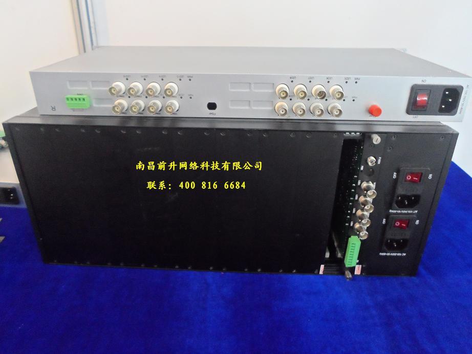厂价直销 QSH-R16V1A-20KM    前升QSH 16路视频1路数据机架式视频光端机