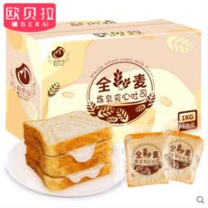 欧贝拉炼乳夹心吐司全麦面包1kg 早餐手撕面包糕点零食品批发整箱