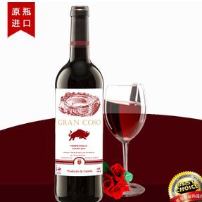 供应 进口红酒2013大红牛干红葡萄酒