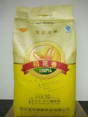 供应方正大米稻花香10千克