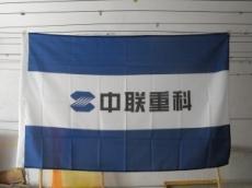 武 汉 旗 帜