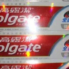 厂家批发高露洁牙膏优质牙膏现货供应