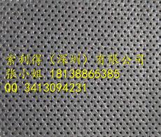 韩国Solueta STN2015F超薄导电布原装进口