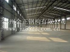 苏州钢结构厂房工程 钢结构厂房设计