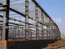 苏州厂家承接大型网架钢结构厂房工程 制作加工