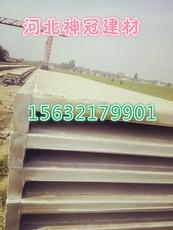 湖南常德钢骨架轻型板 超低价格 认准神冠板