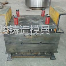 衡骏大量批发覆膜砂热芯盒铸造模具 铸造模具厂