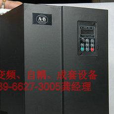空压机变频器 罗克韦尔37kW矢量型变频箱
