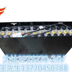 力达叉车蓄电池3PZS270-24V叉车电瓶佛山远捷牵引用铅酸蓄电池