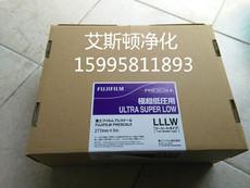 富士LLLW感压纸特超低压双片270mm*5m测量压力感压纸