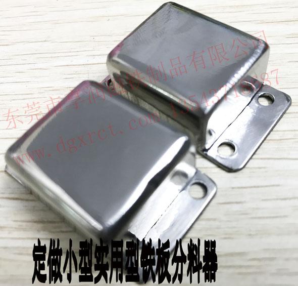 定做迷你型铁板分料器 小型铁板自动分层器 铁片快速分张器