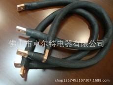 厂家热销 一体焊编织带软连接 防爆编织线铜导电带 汇流母线排