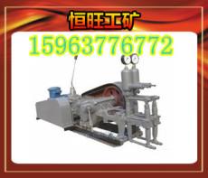 煤矿用双液变量注浆泵