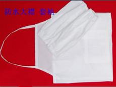 防水围裙JN-2型集芳牌 防水性能高结实耐用