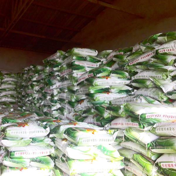 有机肥生产 销售