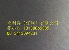 进口韩国Solueta STN1030WD超薄导电布高端材料