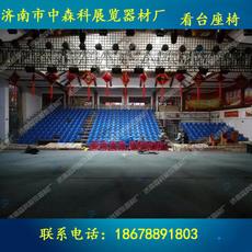 演唱会看台体育场看台看台设计学校看台操场看台观众席