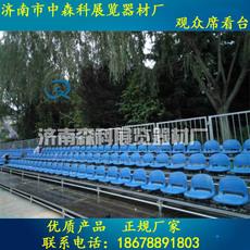 台阶式看台看台座椅活动看台看台尺寸观众席看台济南