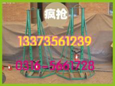 优价供应 JT-28大型电缆放线架 厂家直销