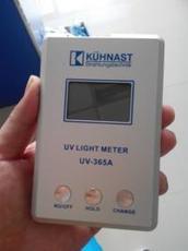 紫外线检测仪,德国紫外线检测仪,库纳斯特紫外线检测仪