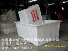 专业供应:耐酸碱渔业养殖桶 耐高低温方形养鱼桶 防腐蚀塑料培植桶
