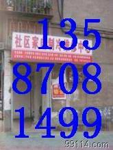 舟山扬子空调维修安装移机舟山空调扬子空调连锁维修服务中心