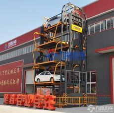 商场专用停车设备-垂直循环式立体车库