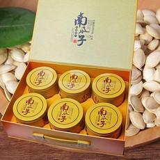甘肃庆阳白瓜子 特产原味南瓜子6罐 礼盒装瓜子 买一送二