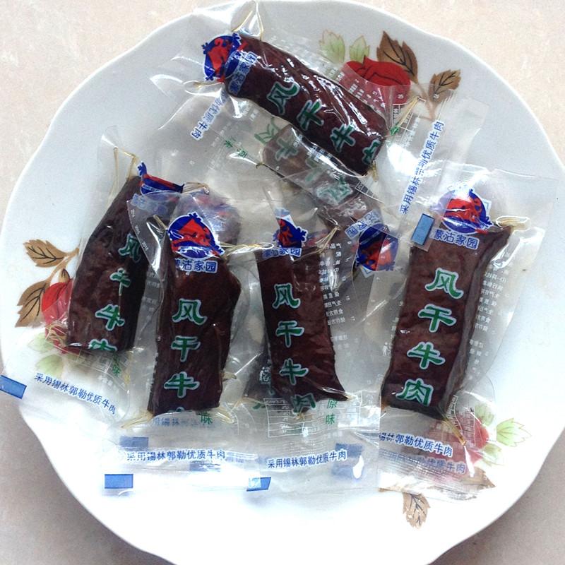 内蒙特产 牛肉干 蒙古家园牛肉干 原味 透明包装