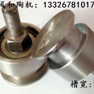瓷砖加工机器陶瓷加工机器数控前后刀切割机输送皮带拖轮(挡轮)