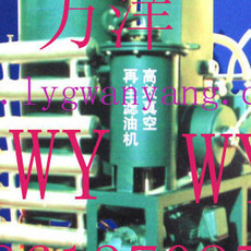 万洋多功能高效滤油 真空滤油机 再生滤油机生产批发