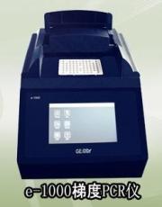 e-1000梯度PCR仪